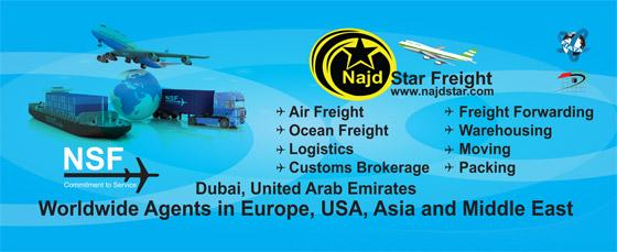 Najd Star Freight